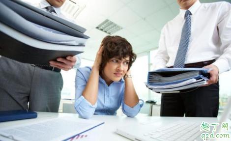 领导没下班自己可以走吗 下班后该不该接工作电话2