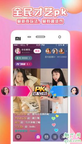 后宫视频app邀请码图片 后宫APP二维码多少2