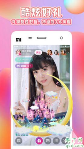 后宫视频app邀请码图片 后宫APP二维码多少4