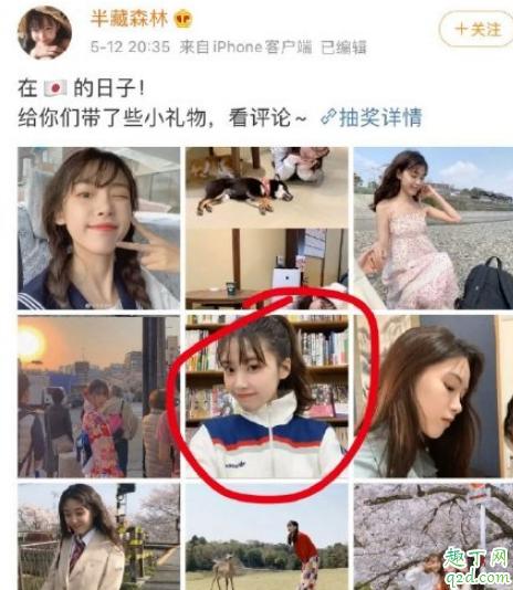 刘阳出轨的女人是谁 网红阿沁刘阳分手是被出轨了吗4