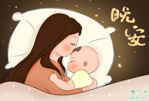 婴儿一般几个月忌夜奶 如何戒掉一顿夜奶1