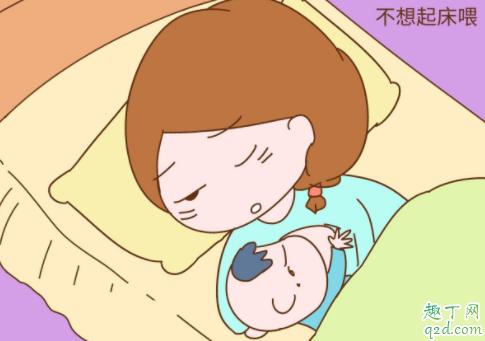婴儿一般几个月忌夜奶 如何戒掉一顿夜奶2