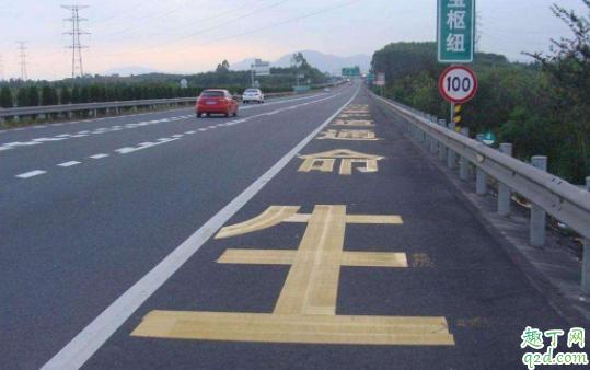 高速应急车道可以换人开车吗 应急车道怎么才能停1