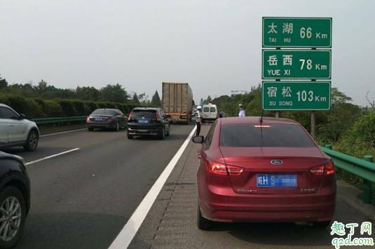 高速应急车道可以换人开车吗 应急车道怎么才能停2