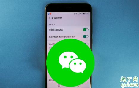 微信小程序可以发到QQ吗 微信小程序怎么分享转发到QQ上2