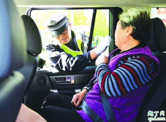 车速慢可以不系安全带吗 坐车后座要系安全带吗3