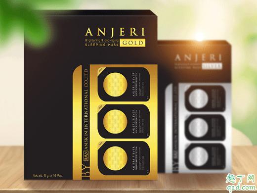 泰国anjeri睡眠面膜多少钱一盒 泰国anjeri睡眠面膜一盒多少个1