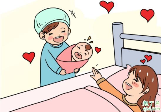 剖宫产横剖竖剖哪个好 第二次剖腹产是在原伤口上剖吗1