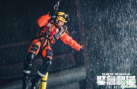 紧急救援是3d电影吗 紧急救援在哪里拍的1