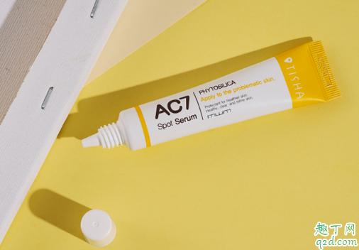 韩国MWM AC7祛痘精华膏好用吗 AC7祛痘精华膏使用测评1