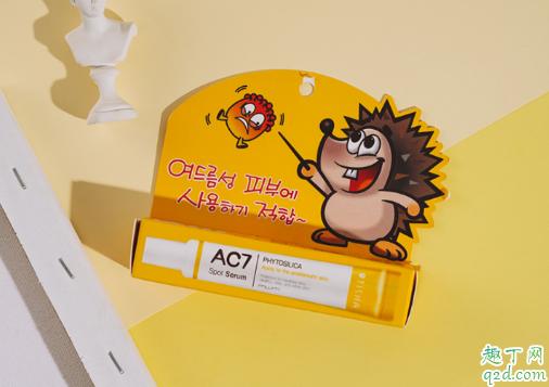 韩国MWM AC7祛痘精华膏好用吗 AC7祛痘精华膏使用测评2