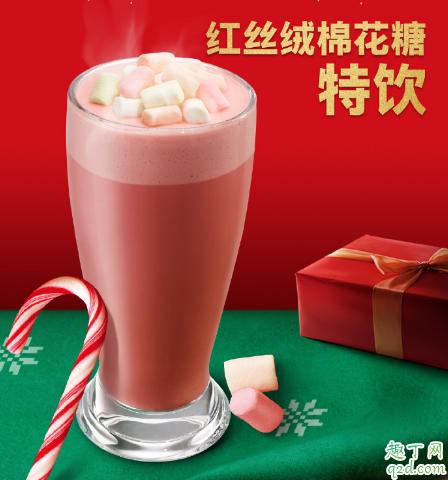 德克士红丝绒棉花糖特饮多少钱一杯 德克士红丝绒棉花糖特饮好喝吗1