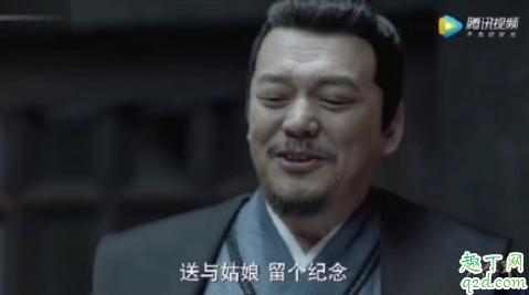 庆余年袁宏道是什么身份 庆余年袁宏道是谁的人揭秘2