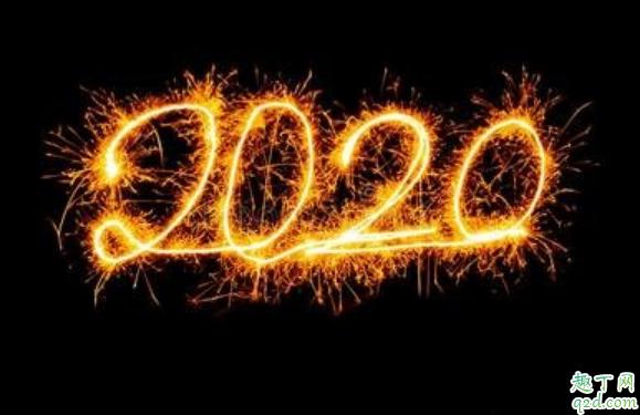 2020元旦会降温吗 2020元旦会不会很冷3