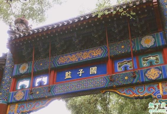 北京孔庙和国子监博物馆玩多久 北京孔庙和国子监有什么好玩的2