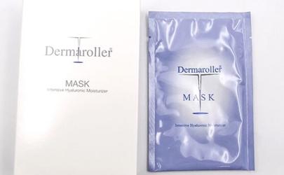 德国dermaroller面膜免洗吗 dermaroller面膜是医院面膜么