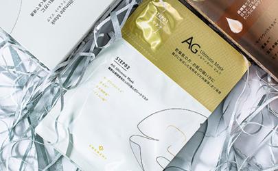 ag抗糖面膜金色面膜怎么用 ag抗糖面膜用完要洗吗
